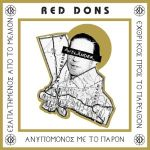 red dons auslander 7 dirtnap records 2012