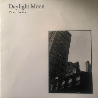 yuzo itawa daylight moon lp siltbreeze records 2018